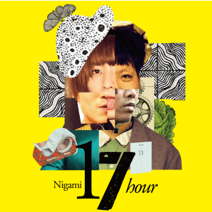 nigami17thbirthday_sticker