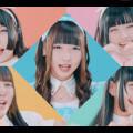 星歴13夜 6/17(水)発売 5thシングル「Baby baby Cupid」MV公開!!