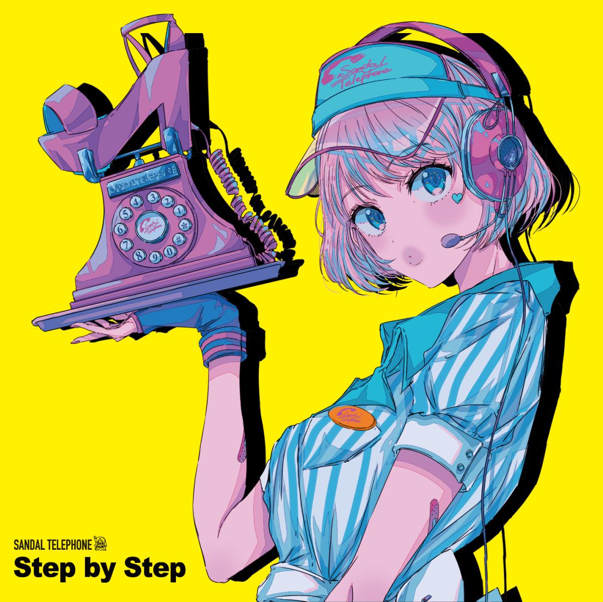 Step by Step JKa