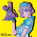 【リリース:2020年8月25日】Step by Step (A盤)