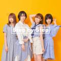 【リリース:2020年8月25日】Step by Step(C盤)