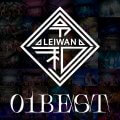 「01BEST」推し曲ダービー開催!(LEIWAN)